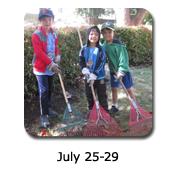 SC_July25-29_1